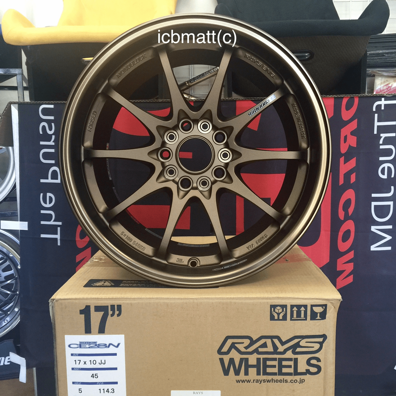 Rays Volk Racing CE28N Bronze 17X10 5X114.3 +45 Offset Concave Face Sold
