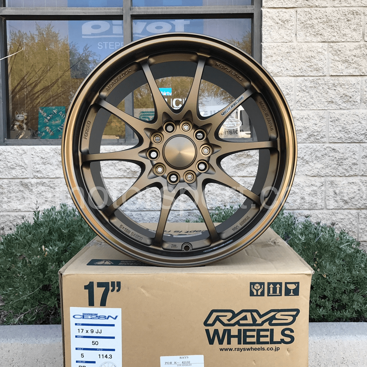 Rays Volk Racing CE28N Bronze Wheels Set 17X9 5X114.3 +50 Offset
