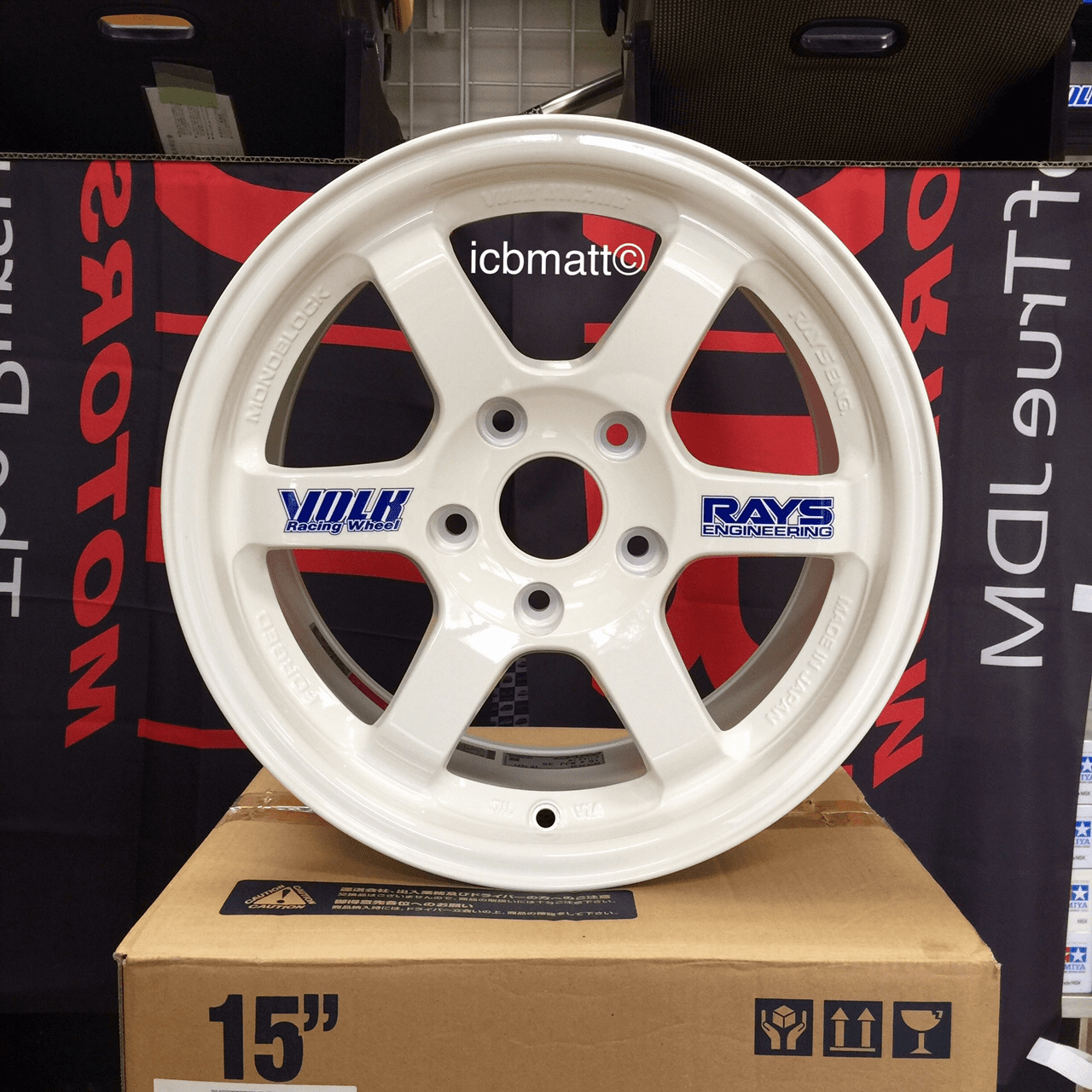 Rays Volk Racing TE37 Wheels 15X8 5X114.3 +32 Offset Time Attack White