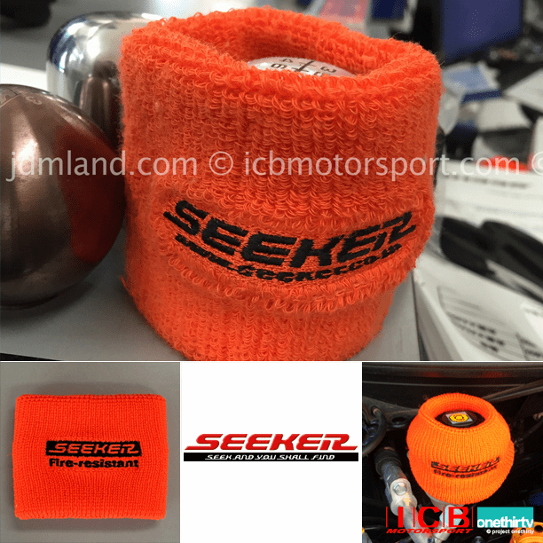 SEEKER Reservoir Reserve Tank Cover Orange