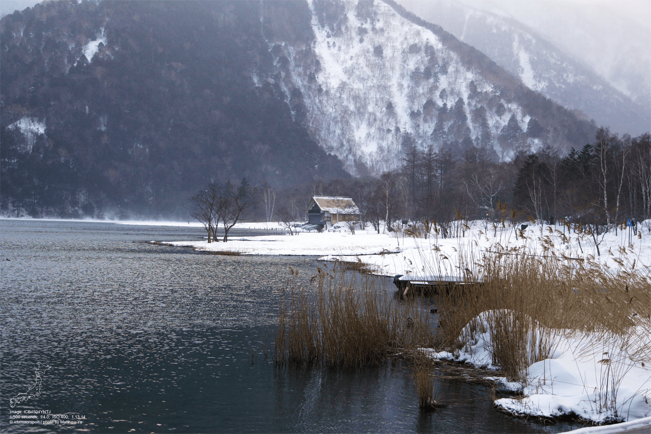 """Snow Season at Lake Yumoko, Nikkko, Tochigi Pref., Japan - "" by ICBMatt Picture taken on 1/13/2014"