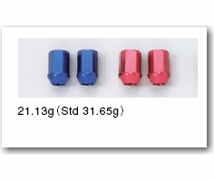Spoon Sports Lug Nuts Anodized Blue or Red Set (5X114.3 20 Pieces) 12x1.50mm