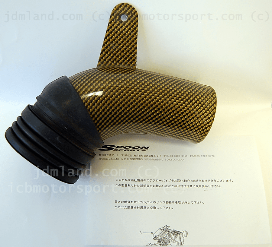 Used Spoon Sports EK9 Carbon Kevlar Direct Air Pipe Sold