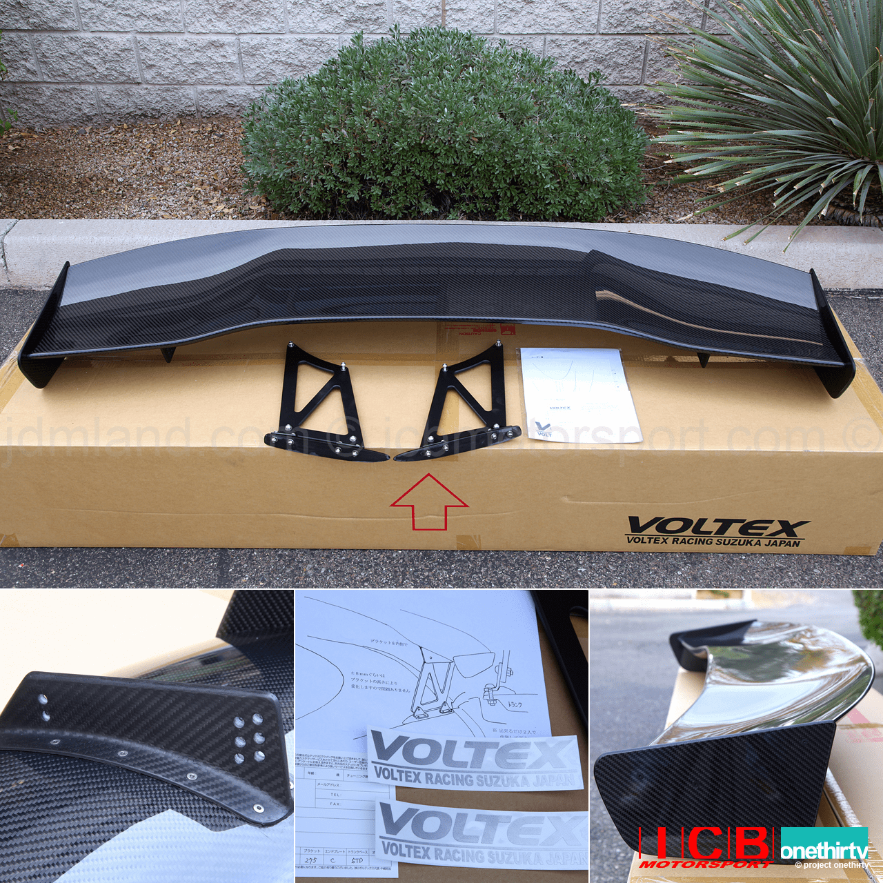 Voltex Racing Suzuka Japan 3DGT Carbon Fiber Spoiler Integra DC2 1600mm Pre-Order