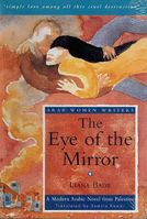 The Eye of the Mirror ( Palestinian Fiction)