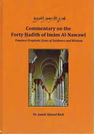 Commentary on the Forty Hadith of Imam al-Nawawi ( Hardcover)