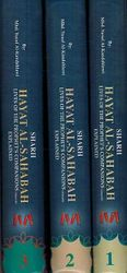 Lives of the Prophet's Companions Explained ( 3 vol.)