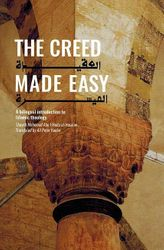 The Creed Made Easy ( En-Ar)