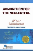 Admonition for the Neglectful