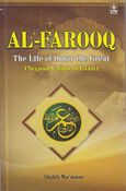 Al-Farooq: The Life of Omar the Great