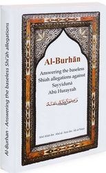 Burhan : Answering Allegations Against Abu Hurayrah