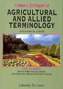 Chihabi's Dictionary of Agricultural and Allied Terminology, E-A