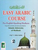 Easy Arabic Course For English Speaking Students: Book 2