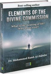 Elements of the Divine Commission (HC)