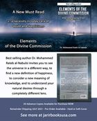 NEW - Elements of the Divine Commission