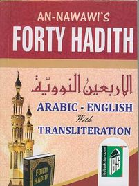 Forty Hadith of an-Nawawi E/A/R (Pocket SC IBS)
