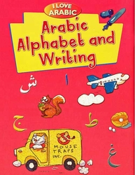 I Love Arabic: Arabic Alphabet and Writing