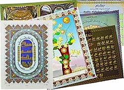 Islamic Poster: Package of Any 5