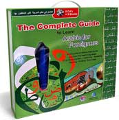 Learn Arabic for Foreigners: 5 Cd's + 5 books + Learning Pen