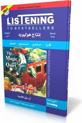Listening to Bestsellers: Book + CD: The Magic Quirt