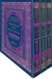 Meaning of the Noble Qur'an: Word-for-Word (Ar-En, 3 vol)