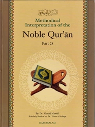 Methodical Interpretation of the Noble Qur'an: Part 28