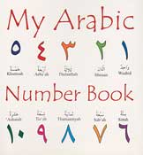 My Arabic Number Book