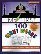 My First 100 Sight Words