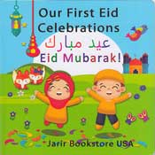 Our First Eid Celebration : Eid Mubarak (boardbook)