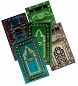 Prayer Rug - Small (child or travel-variety)