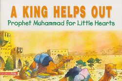 Prophet Muhammad for Little Hearts: A King Helps Out (HC)