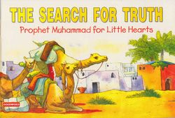Prophet Muhammad for Little Hearts: Search for Truth (SC)