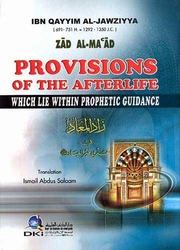 Provisions of the Afterlife  Zad al-Ma'ad