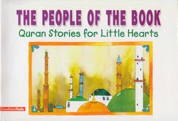 Quran Stories: People of the Book (SC)