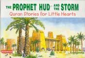 Quran Stories: The Prophet Hud and the Storm
