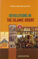 Revolutions in The Islamic Orient (2)