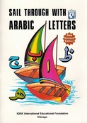 Sail through with Arabic Letters