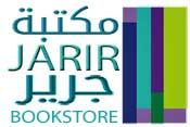 Save on JarirBookstoreUSA Publications