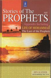 Stories of the Prophets (Idara)(Kathir) + Life of Mohammad (Seoharwi)