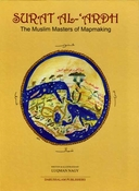 Surat al-Ardh - The Muslim Masters of Mapmaking (English)
