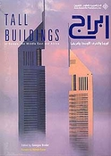 Tall Buildings of Europe, the Middle East and Africa