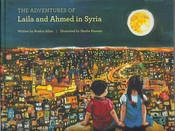 The Adventures of Laila and Ahmed in Syria