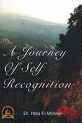 A Journey of Self Recognition (Art of Living)