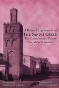 A Refined Explanation of The Sanusi Creed