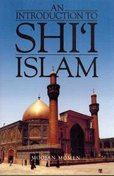 An Introduction to Shi'i Islam