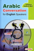 Arabic Conversation for English Speakers