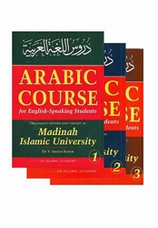 Arabic Course for English Speaking Students (3 vol set)