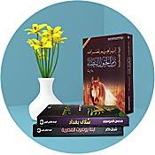 Arabic: Literature - Poetry - Fiction