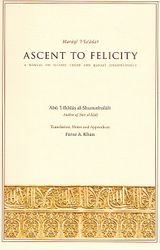 Ascent to Felicity