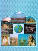Atlas of Egypt and the World